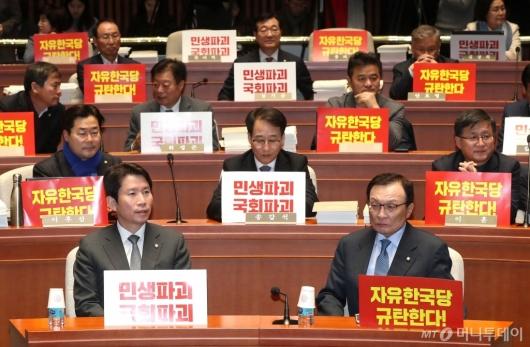 [사진]민주당 의총, 무거운 분위기