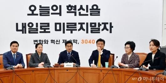 [사진]바른미래당, 긴급 원내대책회의