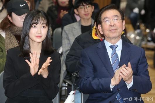 [사진]박원순-김혜윤, 온 서울 세이프 프로젝트 출범식 참석