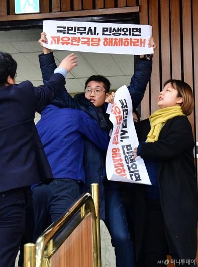 [사진]한국당 회의장 난입한 진보단체