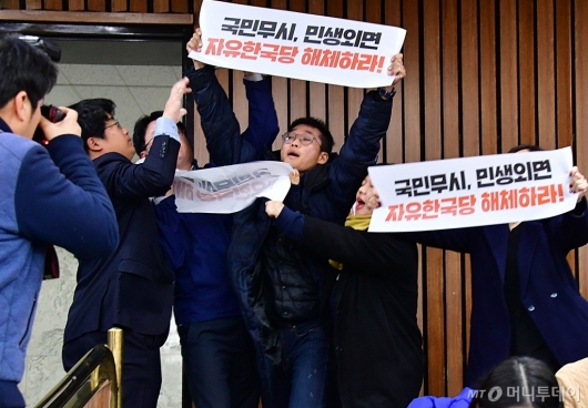 [사진]한국당 규탄하는 진보단체