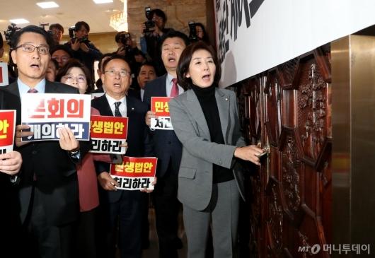[사진]한국당, 본회의장 문을 열라