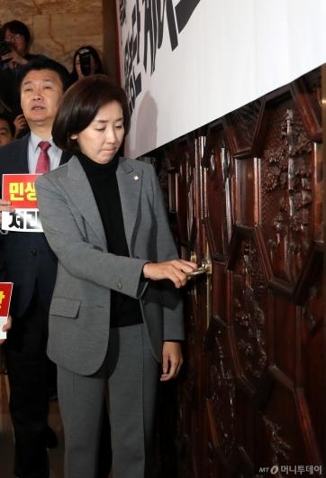 [사진]국회 본회의장 문고리 잡는 나경원