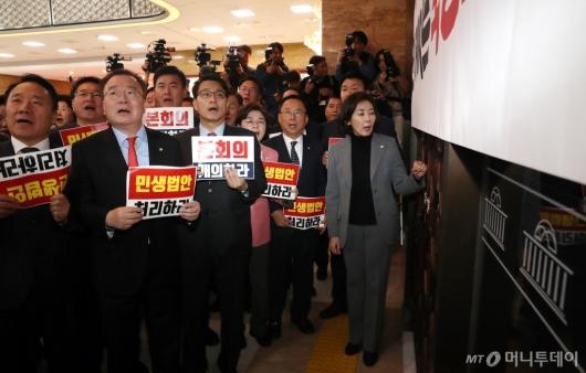 [사진]한국당, 본회의 개회하라