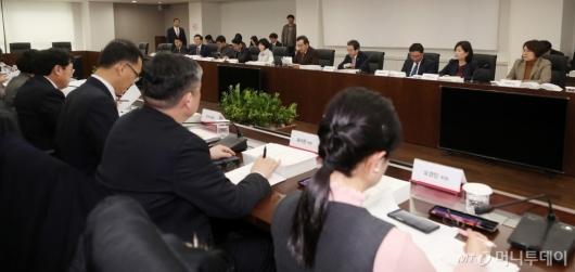 [사진]중소기업중앙회서 열린 소비자정책위원회