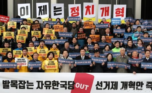 [사진]한국당 규탄하는 야3당