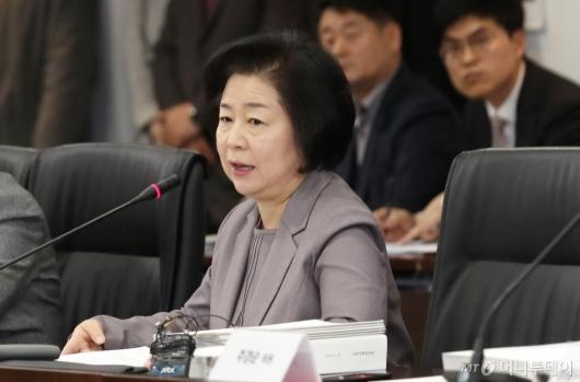 [사진]소비자정책위원회 참석한 여정성 위원장