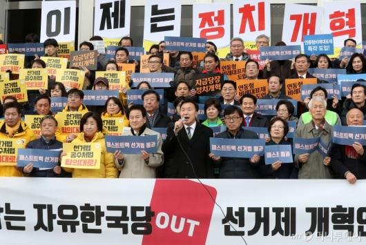 [사진]한국당 규탄하는 손학규