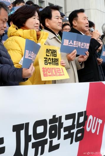 [사진]야3당 대표, 자유한국당 규탄