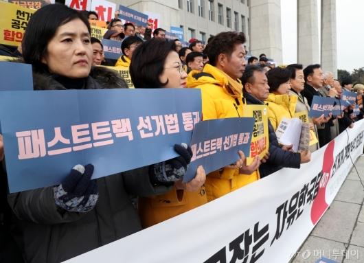 [사진]개혁 발목잡는 한국당 규탄 및 선거제도 개혁 완수 결의 기자회견