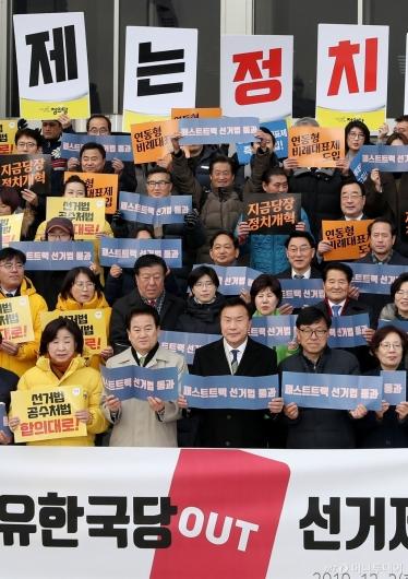 [사진]개혁 발목잡는 한국당 규탄 기자회견