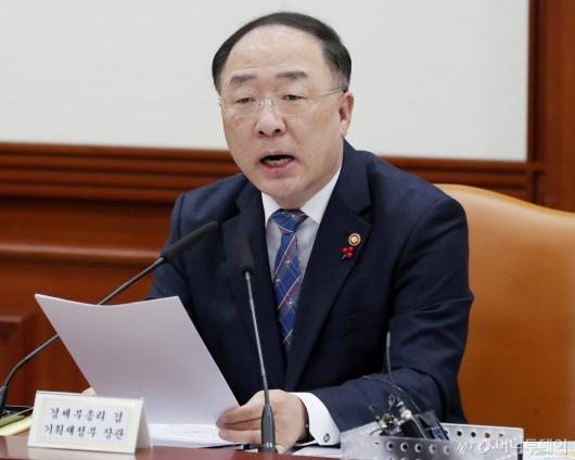 [사진]'혁신성장 전략회의' 주재하는 홍남기 부총리