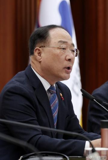 [사진]홍남기 부총리 '혁싱성장 전략회의' 모두발언