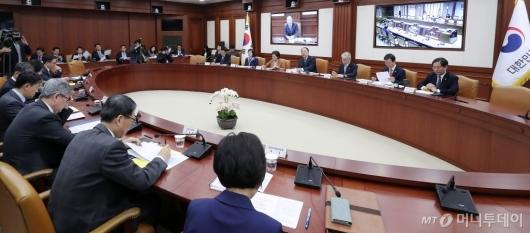 [사진]'제5차 혁신성장 전략회의'