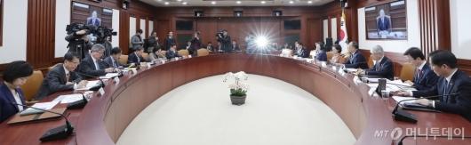 [사진]'혁신성장 전략회의'