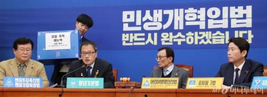 [사진]최고위 발언하는 박주민