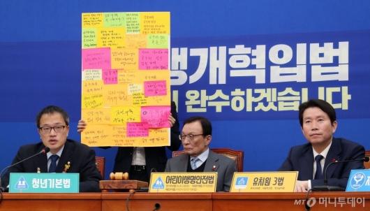 [사진]검찰개혁 관련 발언하는 박주민