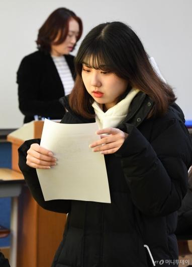 [사진]성적표 받아든 수험생