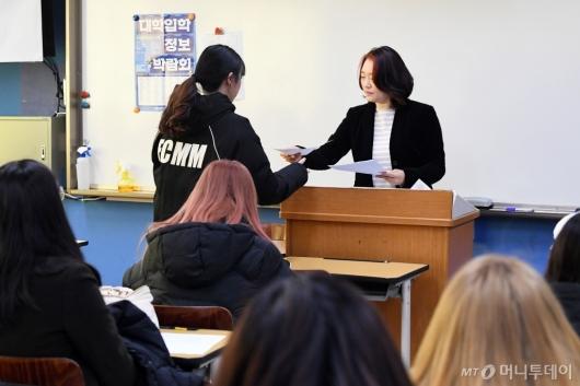 [사진]수능 성적표 받는 학생들