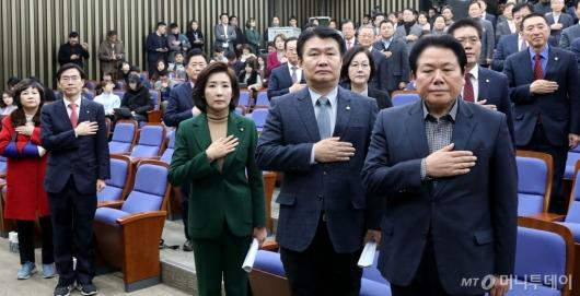[사진]한국당 의원총회