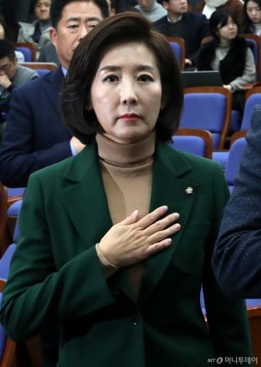 [사진]국민의례하는 나경원