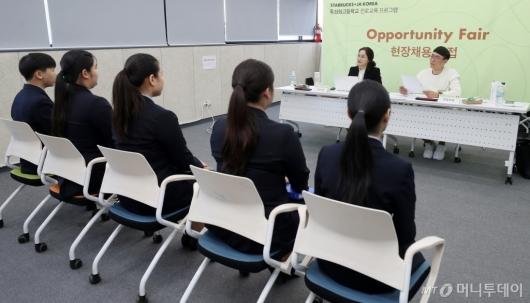 [사진]취업의 기회 노리는 특성화고 학생들