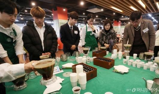 [사진]'진지하게 커피 배워요'