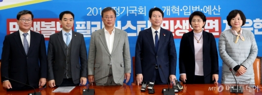 [사진]한국당 제외한 여야 4+1 회담