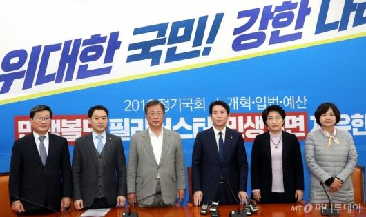 [사진]한국당 제외한 여야 4+1 예산안 실무회동