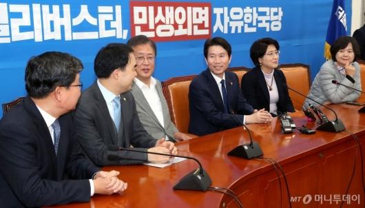 [사진]여야 4+1 예산안 회담