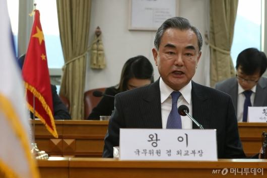 [사진]발언하는 왕이 中 외교부장
