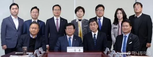 [사진]검찰공정수사촉구특별위원회의