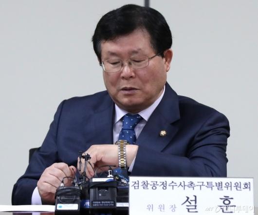 [사진]설훈, 검찰개혁의 시간(?)