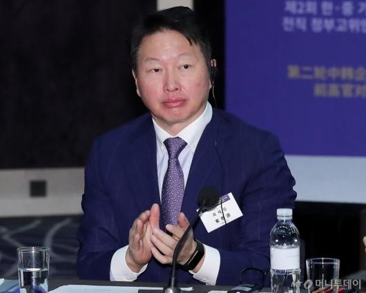 [사진]'한중 기업인 대화' 참석한 최태원 회장