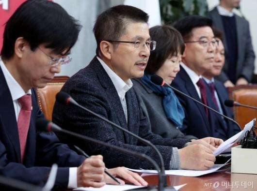 [사진]나경원 빠진 최고위원회의