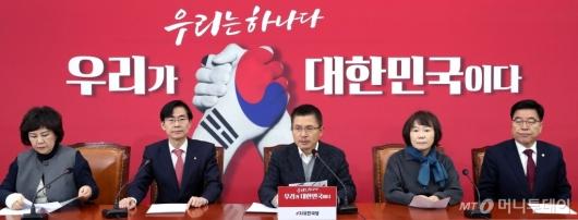[사진]나경원 없는 한국당 최고위원회의