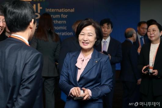 [사진]추미애, 차기 법무장관 후보 지명