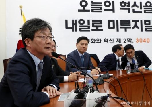 [사진]변혁 회의 발언하는 유승민