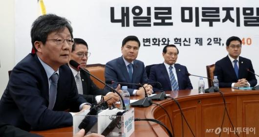 [사진]변혁 회의 참석한 유승민