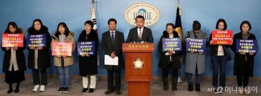 [사진]기자회견하는 전국유치원학부모 비상대책위