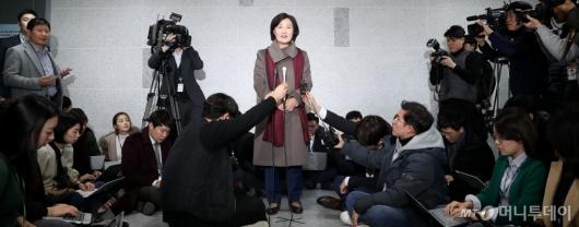 [사진]법무부장관 지명 추미애