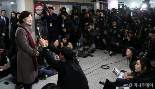 [사진]추미애, 법무부장관 지명 소감