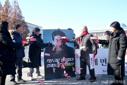 [사진]日 아베 사진에 돈 뿌리며 '문희상 안 중단하라'
