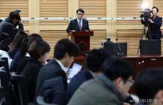 [사진]윤상현, 원내대표 출마 선언 기자회견