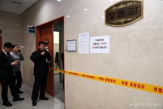 [사진]출입 통제된 국회 정론관