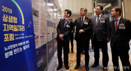 [사진]일자리 추진현황 살펴보는 이재갑 장관