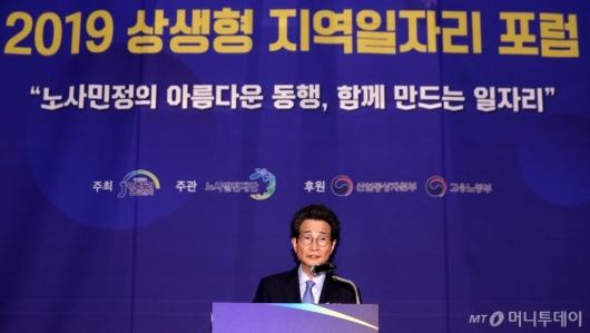 [사진]이목희 부위원장 '상생형 일자리 발전방향은?'