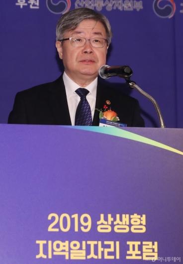 [사진]이재갑 장관 '상생형 지역일자리 포럼' 참석