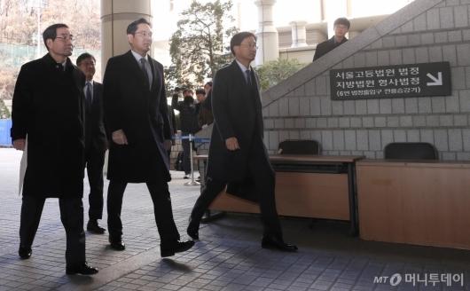 [사진]법정 향하는 이재용