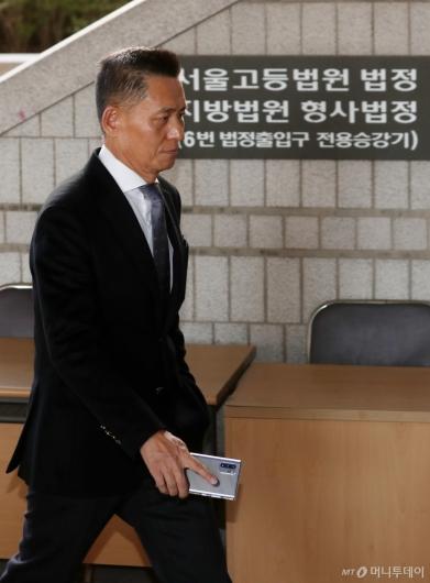 [사진]법정 향하는 황상수